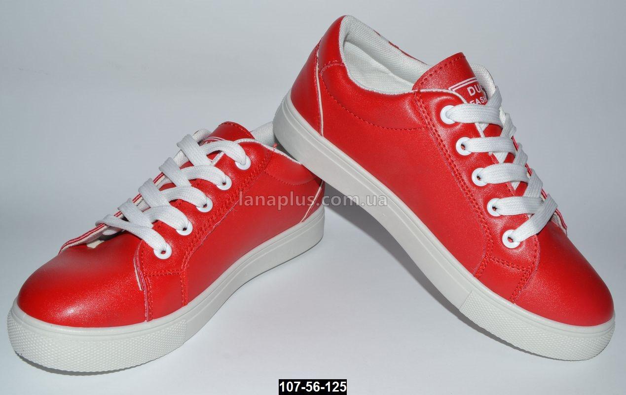 Женские кроссовки, кеды 38 размер (24.4 см)