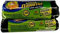 Мусорные мешки Фрек Бок 30шт 20л