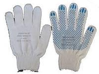 Перчатки х/б дорогие