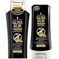 Бальзам для волос Глис Кур 200мл асс.
