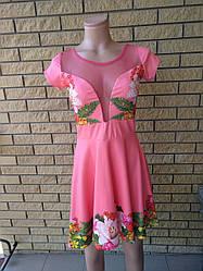 Платье женское летнее TATU, Турция
