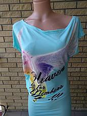 Платье женское летнее TATU, Турция, фото 3