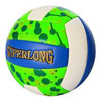 Мяч волейбольный MS 1807, официальный размер, ПВХ, 280-300г