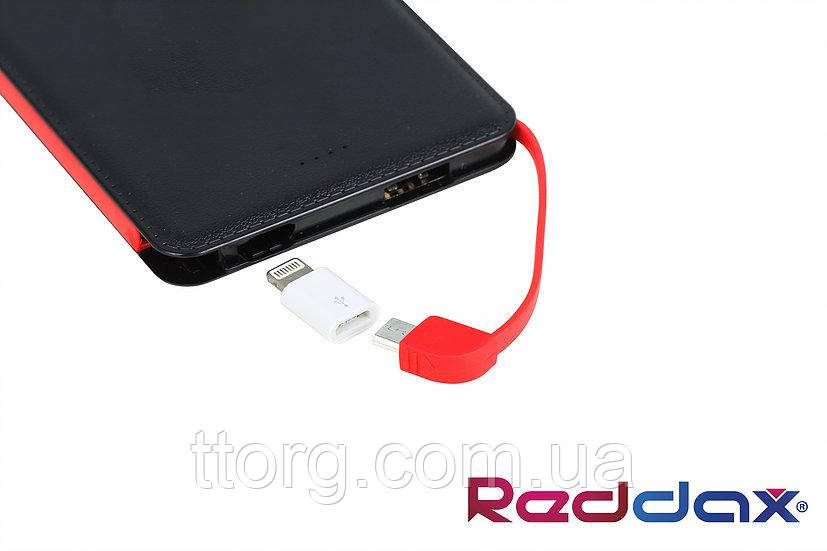 Внешний аккумулятор Power Bank Reddax RDX-215