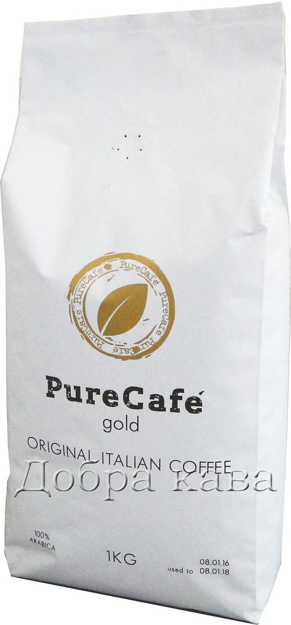 Кава в зернах PureCafe Gold (100% Арабіка) 1 кг.