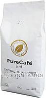 Кофе в зернах PureCafe Gold (100% Арабика) 1 кг.
