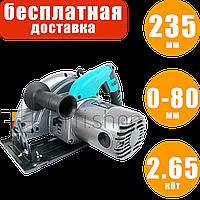 Дисковая пила Riber ПД 235/2650, пропил 80 мм, алюминиевый корпус, дисковая пила паркетка 235 мм