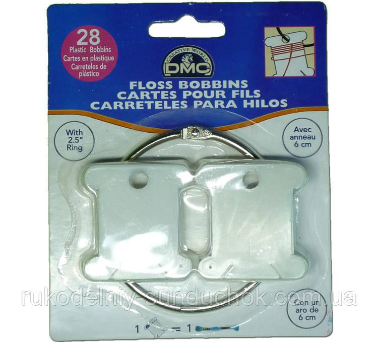 Набор 28 пластиковых бобин + кольцо держатель DMC 6105/12