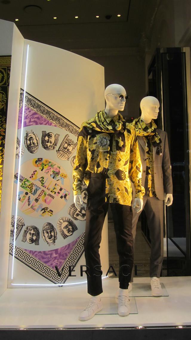 Раздел Женские шаровары - фото teens.ua - Нью-Йорк,магазин Versace