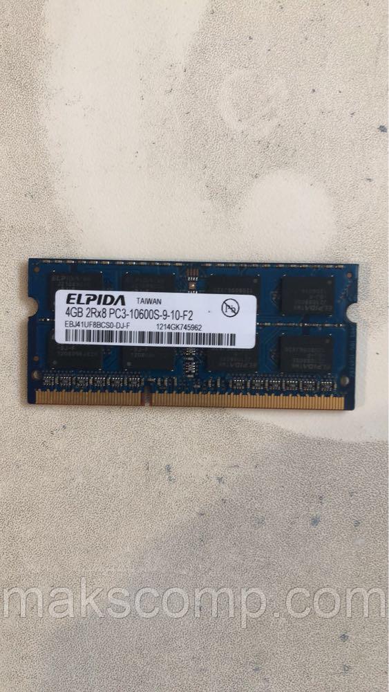 Память ELPIDA 4Gb So-DIMM PC3-10600S  DDR3-1333 1.5v  EBJ41UF8BCS0