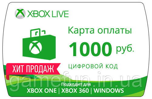 Karta Xbox Live.Popolnenie Xbox Live 1000 Rublej Cena 508 37 Grn Kupit V