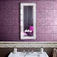 LED зеркало в ванную со светодиодной подсветкой DV 7563 500х1200 мм.