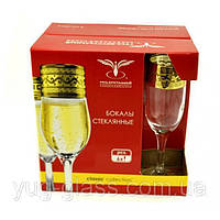 """Набор бокалов для шампанского 190 мл рисунок версаче """"EAV08-419"""" 6 шт."""
