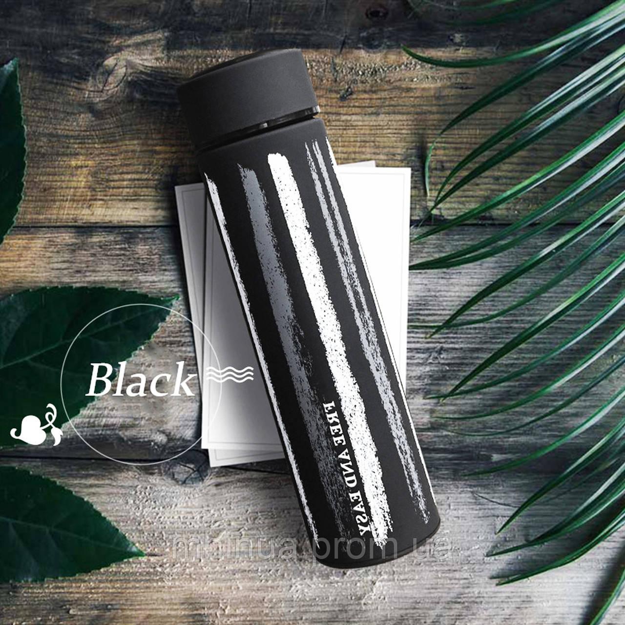 Термос 500мл Free and Easy Чорний (вертикальні смужки) з ситечком