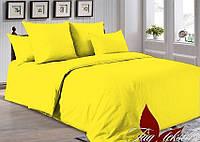 Полуторный комплект постельного белья желтый, Поплин