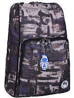 Рюкзак школьный ортопедический Bagland для средней школы синей-серый Стингер