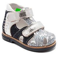 Ортопедичне дитяче та підліткове взуття в Україні. Порівняти ціни ... 581e156dcc987