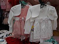 Нарядное платье для девочек много расцвеок