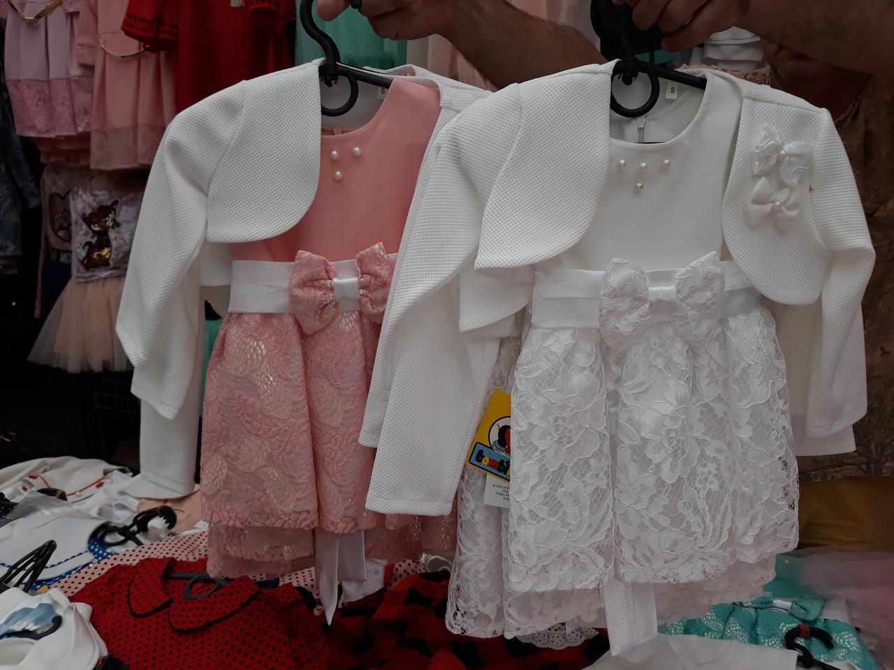 3a939166afa Нарядное платье для девочек много расцвеок - Оптово-розничный магазин