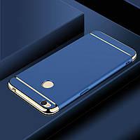 Чехол Fashion для Xiaomi Redmi 4X бампер Blue
