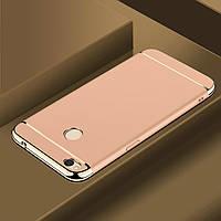 Чехол Fashion для Xiaomi Redmi 4X бампер Gold