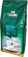 Кофе в зернах без кофеина Liegeois Della Notte Deca (100% Арабика) 1 кг
