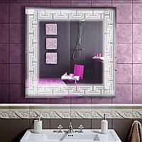 LED зеркало в ванную со светодиодной подсветкой DV 7569 800х800 мм.