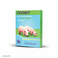 Полівіт для свиней 100, 200, 500 грам та 1 кг