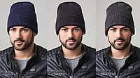 Удлененная мужская шапка CASKONA PERI FLIP UNI! Оптом и в розницу!, фото 1