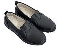 Туфли Perlina 38MAKAS р. 31, 32, 33, 34, 35, 36 Черный
