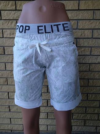 Шорты женские летние льняные POP ELITE, Турция, фото 2