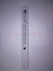 Пилка для ногтей Salon Professional 80/80, прямая узкая.