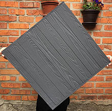 Деревянный фотофон Gray