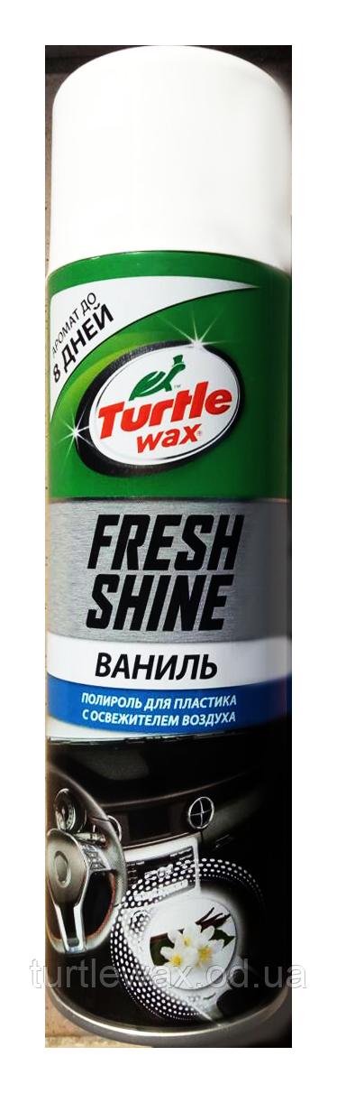 """Полироль для пластика """"ВАНИЛЬ"""" Turtle Wax"""