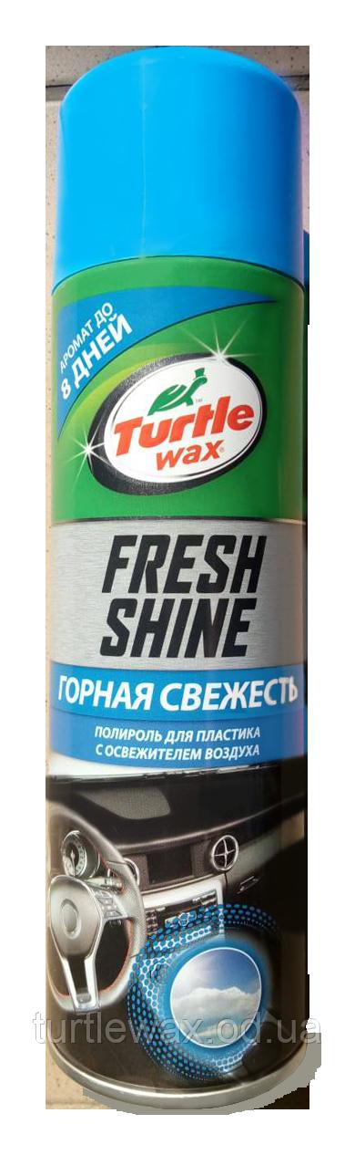 """Полироль для пластика """"ГОРНАЯ СВЕЖЕСТЬ"""" Turtle Wax"""