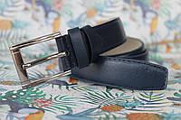 Детский ремень синий классический для школьных брюк