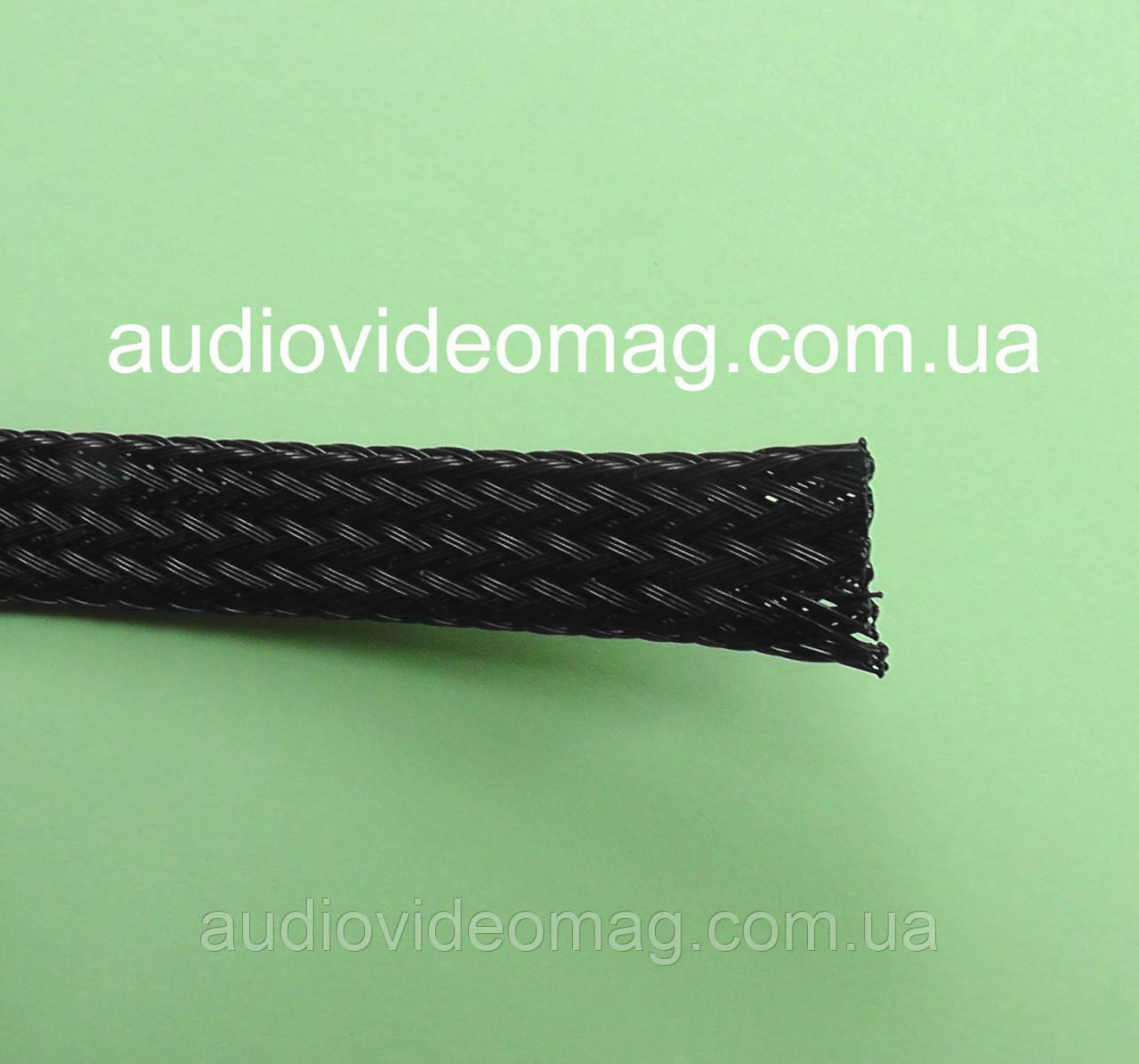Оплетка защитная для кабеля, диаметр 10 мм