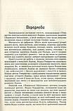 Львів давній. Яворський Францішек, Краєвський Адам, Чоловський Александер, фото 4