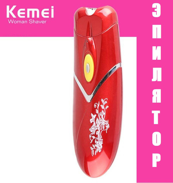 Эпилятор KEMEI