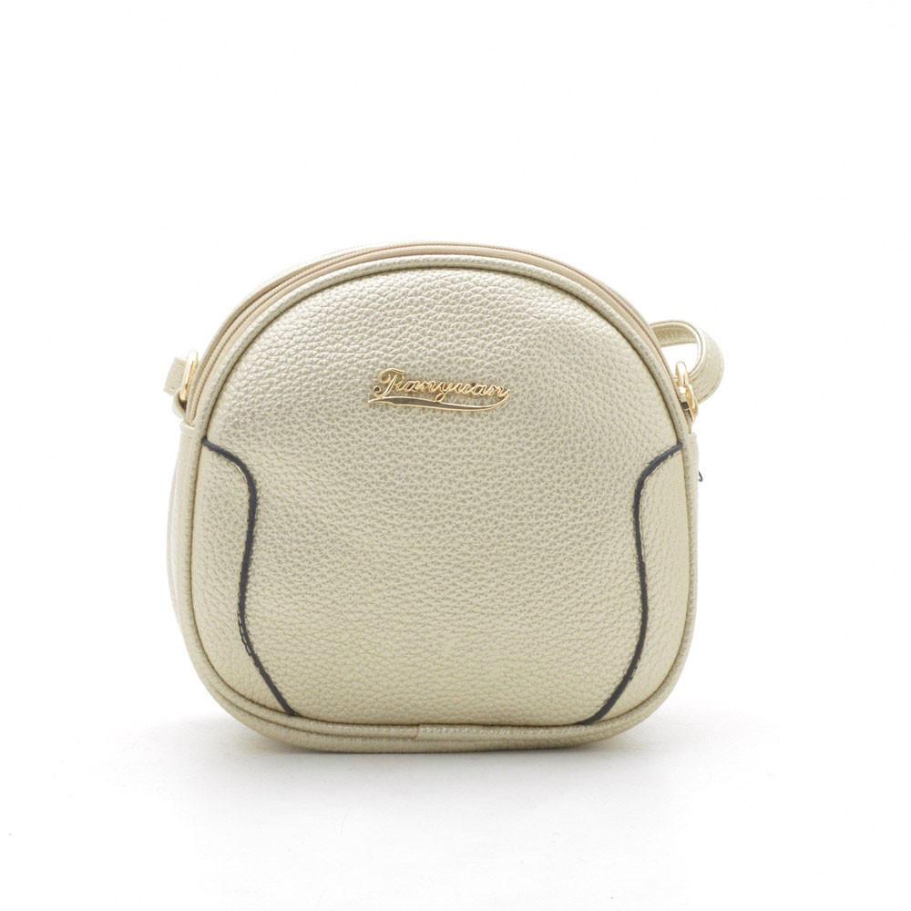 dee015173881 Модный изящный стильный клатч , золотистый: продажа, цена в ...