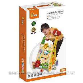 Ходунки - каталка Viga Toys, фото 2
