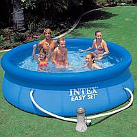 Детский надувной бассейн Intex размер 244*76 см с фильтр-насосом и ручной насос 30см