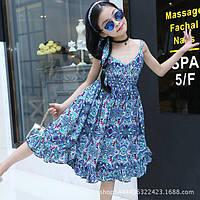 Платье детское синее абстракция код: 16333