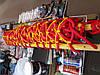Гамак плетенный усиленный, ширина 150см, длинна 200см, толщина 8мм
