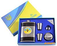 """Подарочный набор с флягой """"Украина"""" 5в1: Фляга,Рюмки,Лейка,Стакан. Стильный и практичный подарок"""