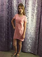 Летнее платье для девочки 12 л, фото 1