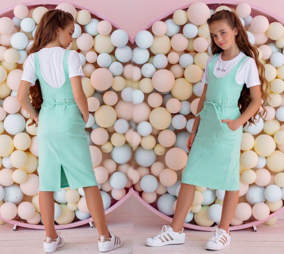 """Детский стильный комплект футболка + сарафан 357 """"Джинс Кармашки Поясок"""" в расцветках"""