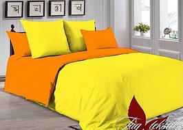 Двуспальный комплект постельного белья однотонный Жолто-Оранжевый, Поплин