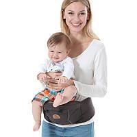 Хипсит современная переноска для ребенка коричневый