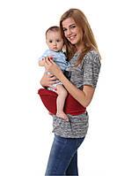 Хипсит современная переноска для ребенка красный